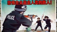 'Beware bearded terrorists,' Chinese posters warn