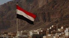 یمن: القاعدہ کے مشتبہ جنگجوؤں نے ڈاک خانہ لوٹ لیا