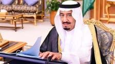 ریاض کا او آئی سی سے وزرائے خارجہ اجلاس بلانے کا مطالبہ