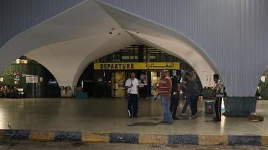 ليبيا.. اتفاق لتسليم مطار طرابلس لقوة محايدة