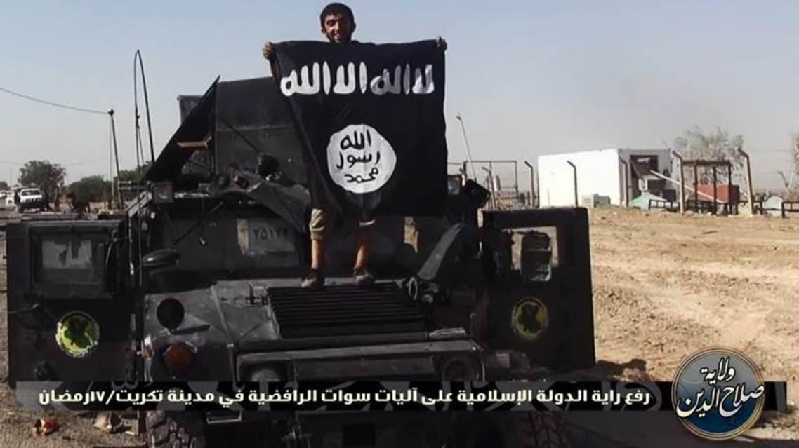 داعش من تكريت