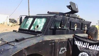 مسلحو داعش يفجرون جسرا حيويا يربط بغداد بالشمال