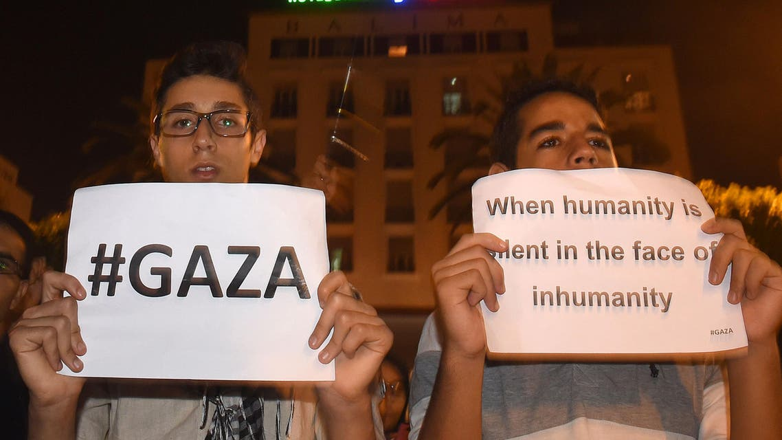 Moroccans take to the streets for Gaza