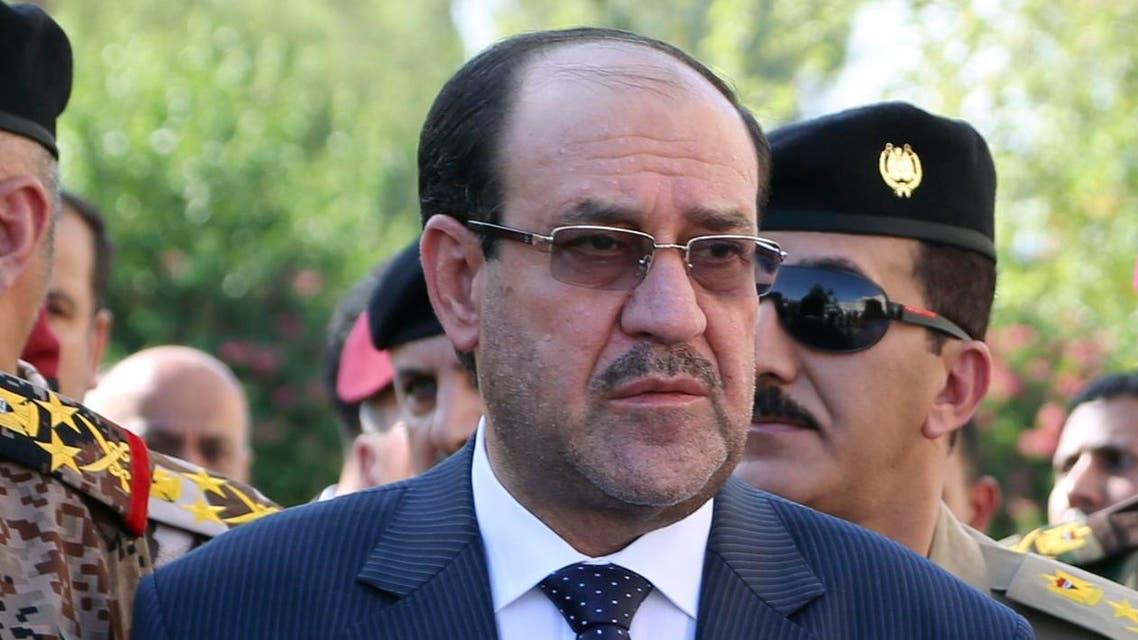 المالكي مالكي العراق maliki iraq irak