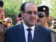 العراق: المالكي يتنحى عن السلطة ويدعم العبادي