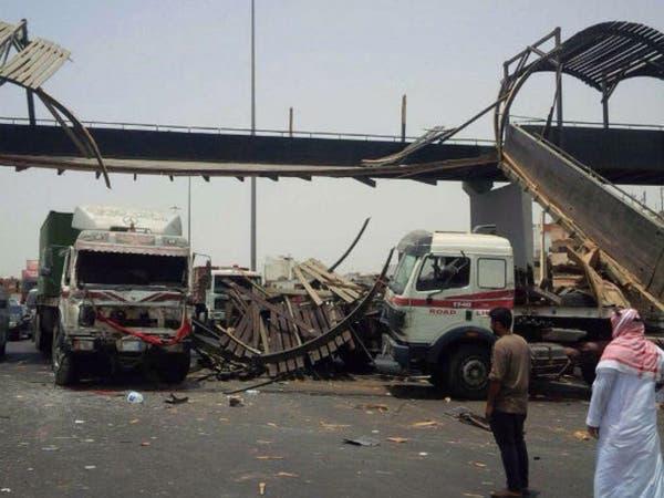 انهيار جسر في جدة