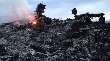 الماليزية: 9ركاب بريطانيين وكاميرون يطلب اجتماع أزمة