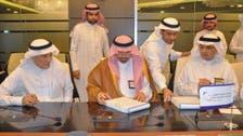 السعودية للكهرباء توقع 4 عقود بقيمة 4.3 مليار ريال