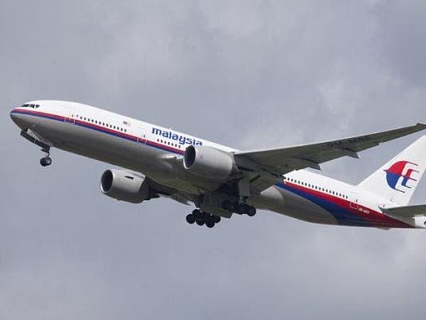 مسؤول أسترالي: الطائرة الماليزية المفقودة أسقطت عمداً
