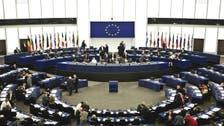 """17 دولة أوروبية تقر اتفاقا لمواجهة """"المقاتلين الأجانب"""""""