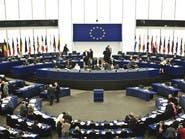 رئيس البرلمان الأوروبي: ماي لم تقدّم أي مقترح فعلي جديد
