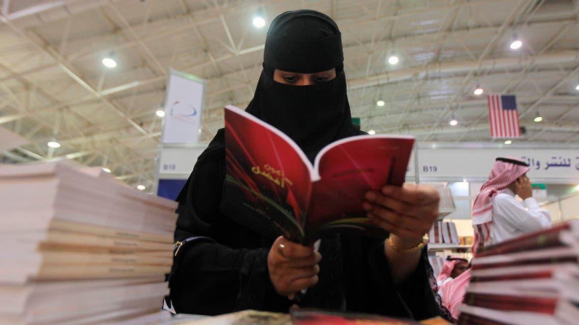 saudi woman reuters