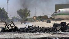 لیبیا میں ائیر پورٹ سٹاف کی بمباری کے خلاف ہڑتال