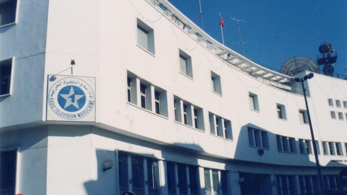 تلفزيون المغرب