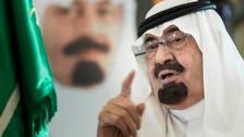 شاہ عبداللہ کی نامزد عراقی وزیراعظم حیدرالعبادی کو مبارک باد