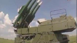 فيديو.. الصاروخ الذي أسقط الطائرة الماليزية