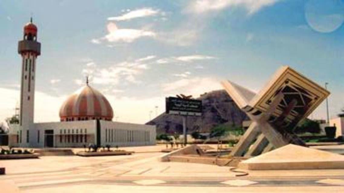 king fahad complex