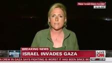 غزہ پر جارحیت، صہیونیوں کا بے پایاں خوشی کا اظہار