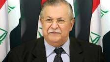 الرئيس العراقي طالباني يعود بعد غياب سنة ونصف