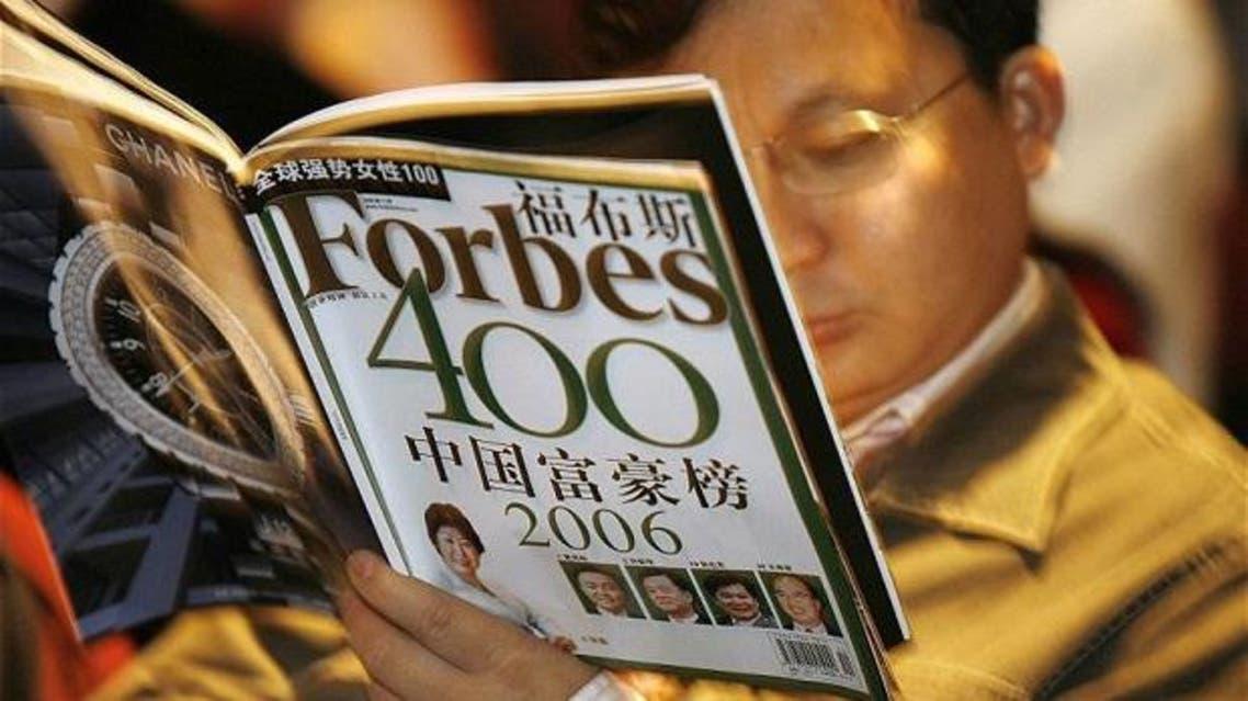 forbes publisher AFP