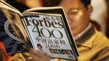 Forbes publisher sold to Asian investors