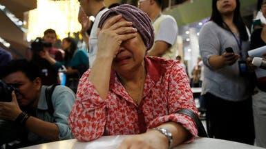 """مجلس الأمن يدرس إصدار قرار بشأن الطائرة """"الماليزية"""""""