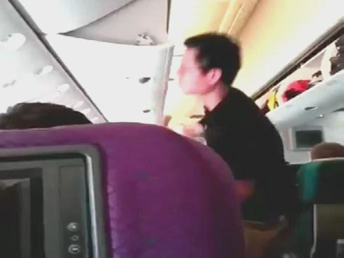 آخر فيديو للطائرة الماليزية المنكوبة