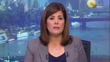 Anti-Morocco tirade by Egypt TV host sparks outcry