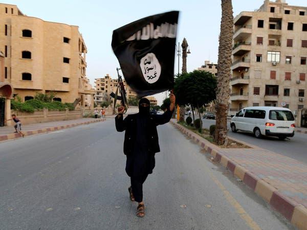 محاكمة سعودية دفعت 33 ألف ريال للهروب إلى داعش