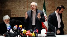 Iran, six powers agree to 4-month extension of nuclear talks