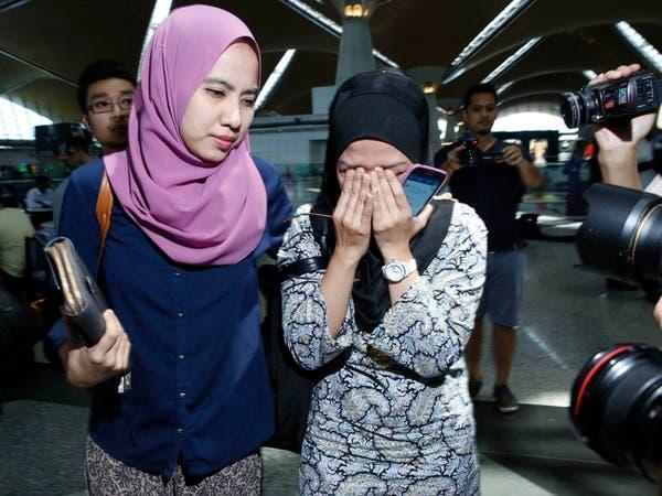 """انتشال الصندوق الأسود الثاني لـ""""الماليزية المنكوبة"""""""