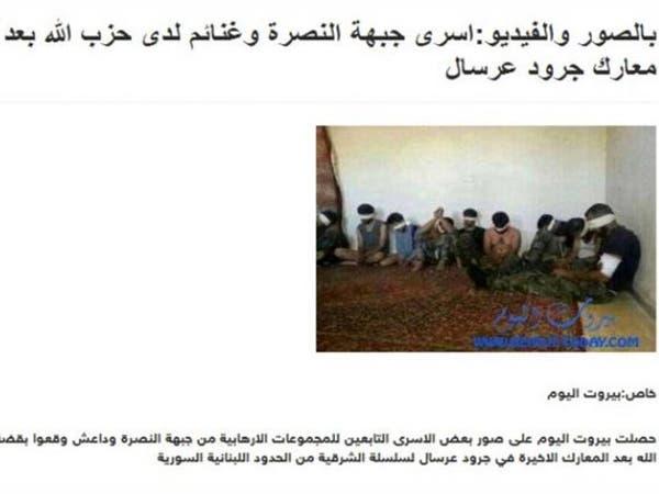 بالصور.. حزب الله يزوّر صور أسرى