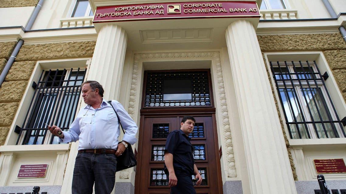 كورب بنك بلغاريا