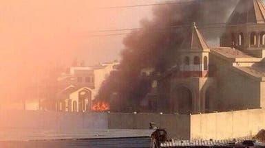 داعش يحرق كنيسة عمرها أكثر من 1800 سنة في الموصل