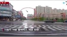 جنوبی کوریا کے رہائشی علاقے میں ہیلی کاپٹر کو حادثہ