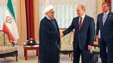 حماس، اسرائیل سے براہ راست مذاکرات کرے: ایران