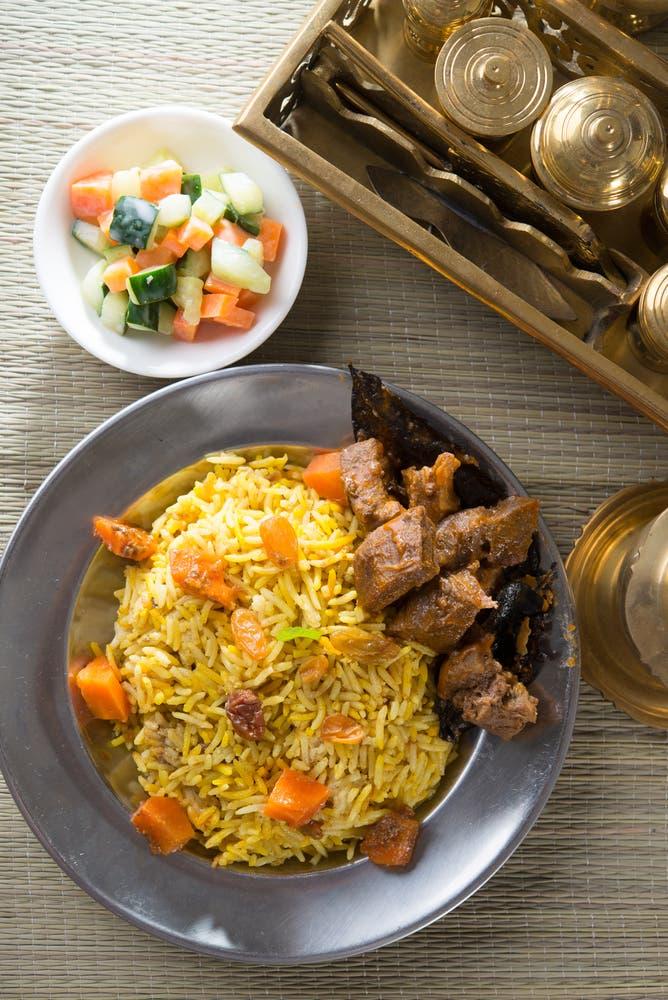 Iftar Ramadan