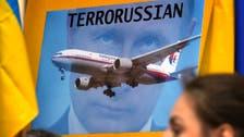 'Security zone' agreed around MH17 crash site