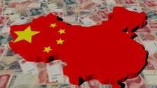 """الصين تحذر من """"مخاطر كبرى"""" على الاقتصاد العالمي"""