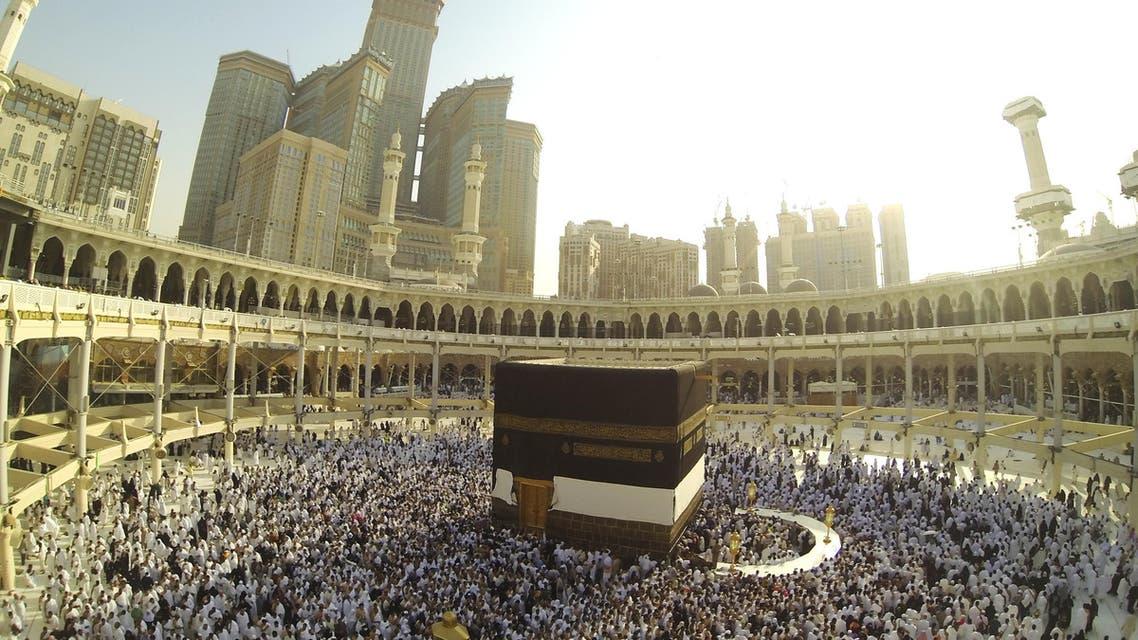 Mecca Makka Shutterstock
