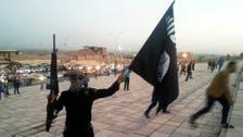 """""""داعش"""" يعلن مسؤوليته عن تفجيرات قتلت 27 شخصاً ببغداد"""