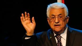 وزير إسرائيلي: عباس يطلق صواريخ دبلوماسية علينا