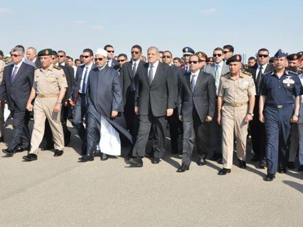 السيسي يشارك في جنازة عسكريي حادث الفرافرة