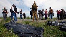 """العثور على 196 جثة في مكان تحطم الطائرة """"الماليزية"""""""