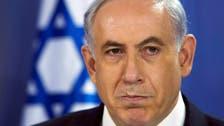 غزہ پر حملہ، مضبوط عالمی حمایت حاصل ہے:نیتن یاہو