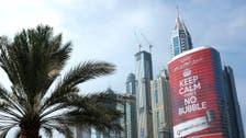 UAE widens Dubai residential real estate supply