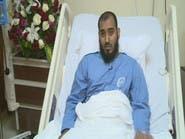 عسكري يروي حكاية طعنه ثلاث مرات في المسجد الحرام