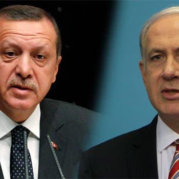 """نتنياهو: أردوغان يسميني """"هتلر"""" ويعزز علاقاته التجارية مع إسرائيل"""