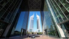 UAE may issue federal govt bonds by 2018, studies ongoing: ministry