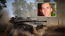 Israeli envoy says soldier kidnap 'rumors untrue'